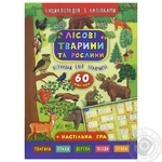 Encyclopedia with Stickers Forest Animals and Plants Book