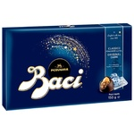 Perugina Baci Box Original Dark Praline Candies 150g