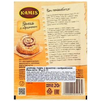 Цукрова пудра Kamis з ваніллю і кардамоном 20г - купити, ціни на Ашан - фото 2