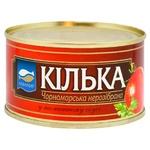 Aquamir Black Sea Sprat Unsorted in Tomato Sauce 230г
