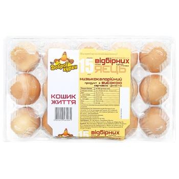 Яйца куриные Від доброї курки Корзина Жизни С0 15шт - купить, цены на Ашан - фото 3