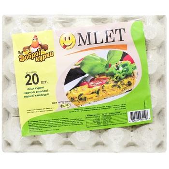 Яйца куриные Від доброї курки Omlet С1 20шт - купить, цены на СитиМаркет - фото 1
