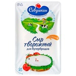 Savushkin Creamy Soft Cheese 60% 150g