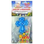 Decorat Dobryk Ukraine