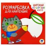 Coloring Knizkoviy hmarochos for children Ukraine