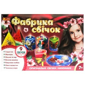 Ranok Creative Factory of Candles Creative Set 9in1 7+ - buy, prices for CityMarket - photo 1