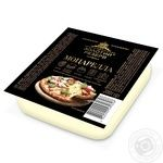 Cheese mozzarella Zolotoy reserv pickled 45% 250g