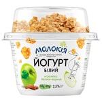 Molokiya White Yogurt + Granola Apple-Cinnamon 2,5% 170g