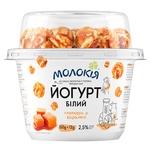 Йогурт Молокия белый + попкорн в карамели 2,5% 162г
