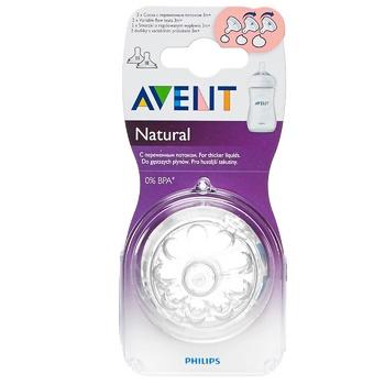 Соска Avent Natural переменный поток 3+мес 2шт - купить, цены на Novus - фото 2