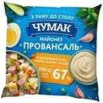 Chumak Provence Mayonnaise 67% 350g