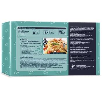 Смесь морепродуктов Skandinavika Средиземноморская варено-мороженая 300г - купить, цены на Ашан - фото 2