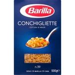 Макаронные изделия Barilla Conchigliette №39 500г