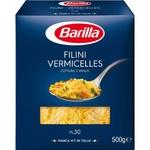 Макаронні вироби Barilla Filini Vermicelles 500г