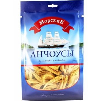 Morskie salted dried anchovies 36g - buy, prices for Auchan - image 3