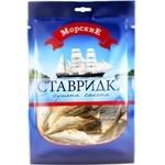 """Stavridka"" (""Scad"") Dried Salted Yellowtail Horse Mackerel Scad  36g"