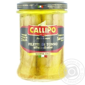 Callipo in oil canned fish tuna 200g - buy, prices for CityMarket - photo 1
