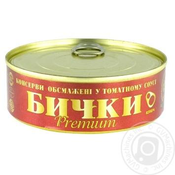 Kerchensʹki №3 in tomato sauce canned fish gobies 240g
