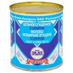Rogachev Condensed Milk with Sugar 8,5% 380g