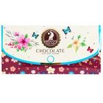 Шоколад Shoud'e Клатч черный с сезамом 70% 70г