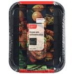 Ardesto Gemini Form for Roasting Meat 37x29x5.5cm