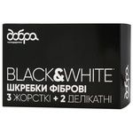 Dobra Gospodarochka Black&White Scrapers 9x13cm 5pcs