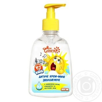 Гель-мыло детское Ясное Солнышко Увлажняющее 300мл - купить, цены на Фуршет - фото 2