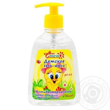 Мыло детское Ясное Солнышко Антибактериальное 300мл - купить, цены на Фуршет - фото 1
