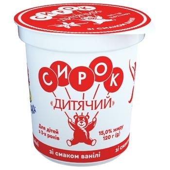 Творожок Слов'яночка Детский со вкусом ванилина 15% 120г - купить, цены на МегаМаркет - фото 1