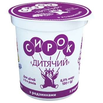 Slovianochka Cottage Cheese for Children with Raisins 8% 120g - buy, prices for Novus - image 1