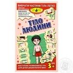 Настільна гра Київська Фабрика Іграшок Тіло людини - Вивчати частини тіла легко