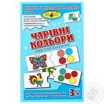 Настольная игра Київська Фабрика Іграшок Волшебные цвета - Изучать цвета легко