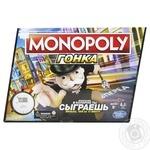 Hasbro Board Game Monopoly Race
