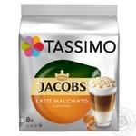 Jacobs Instant Coffee Latte Macchiato 268g