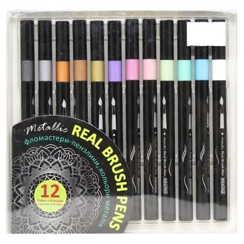 Фломастеры-кисточки Maxi Real Brush металлик 12 цветов
