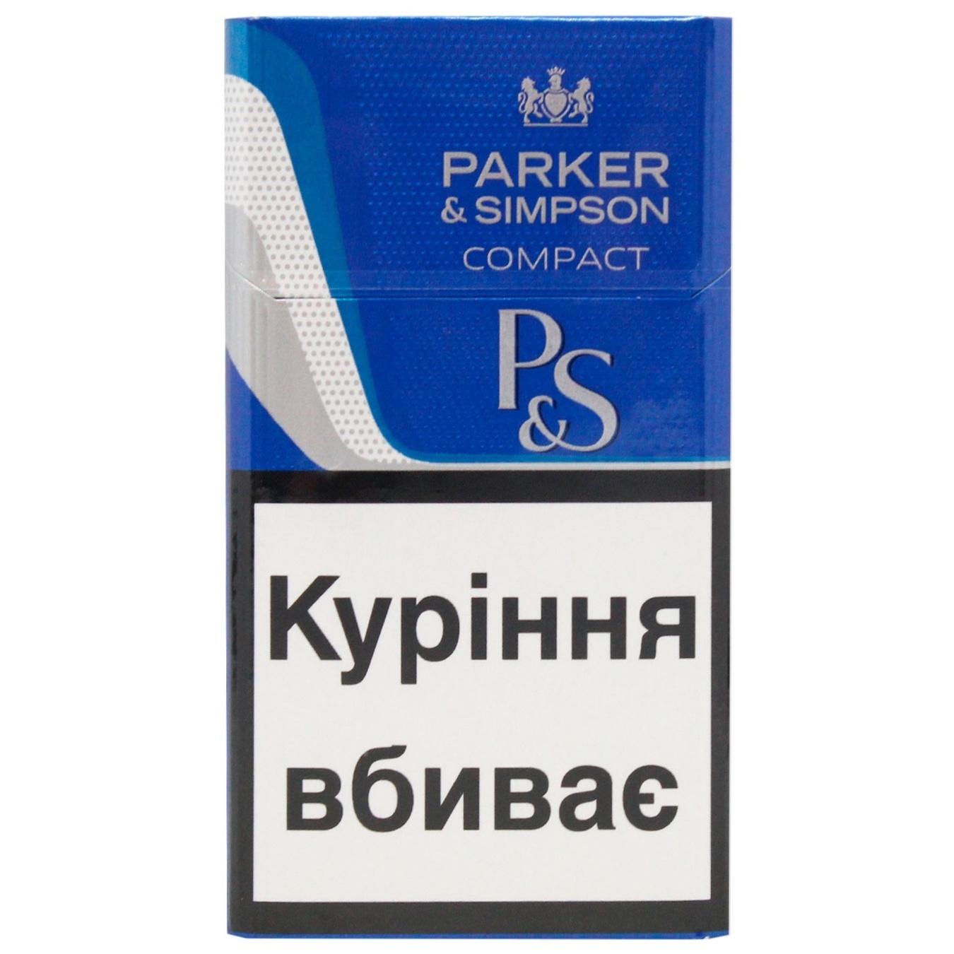 Купить сигареты on line группа кино пачка сигарет слушать онлайн бесплатно все