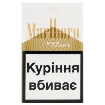 Сигареты marlboro купить цена купить армянские сигареты в россии
