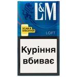Cigarettes L&M Loft Blue