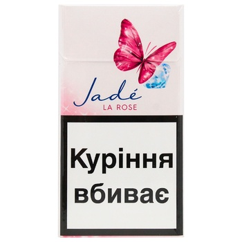 Jade La Rose Superslims Cigarettes - buy, prices for CityMarket - photo 1