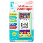 Интерактивная игрушка Страна игрушек Телефон Зоопарк в ассортименте