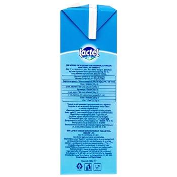 Молоко Lactel Легкий ранок безлактозне ультрапастеризоване 1.5% 1кг - купити, ціни на Ашан - фото 3