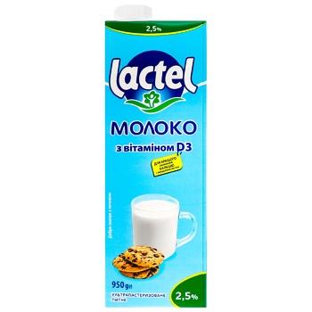 Молоко Lactel с витамином D3 ультрапастеризированное 2,5% 950г - купить, цены на Таврия В - фото 2