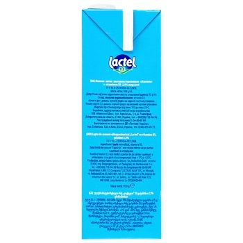 Молоко Lactel с витамином D3 ультрапастеризированное 2,5% 950г - купить, цены на Космос - фото 2