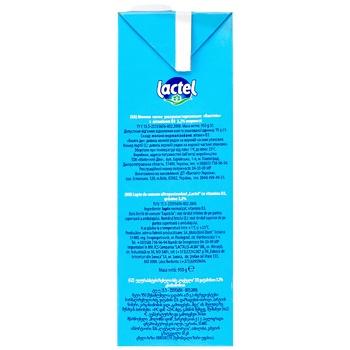 Молоко Lactel ультрапастеризованное с витамином D3 3,2% 950г - купить, цены на Таврия В - фото 3