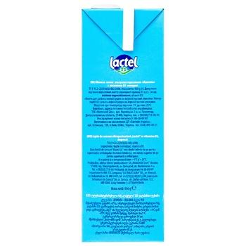 Молоко Lactel с витамином D3 ультрапастеризированное 0,5% 950г - купить, цены на Космос - фото 4