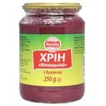 Vygoda Horseradish with Beets 250g