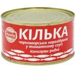 Vygoda Disassembled Black Sea Sprat Benefit in Tomato Sauce 240g
