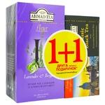 Чай Ahmad Лаванда с бергамотом + черный 40х2г