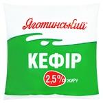 Кефір Яготинський 2,5% 400г