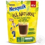 Nesquik All natural Cacao-drink 168g